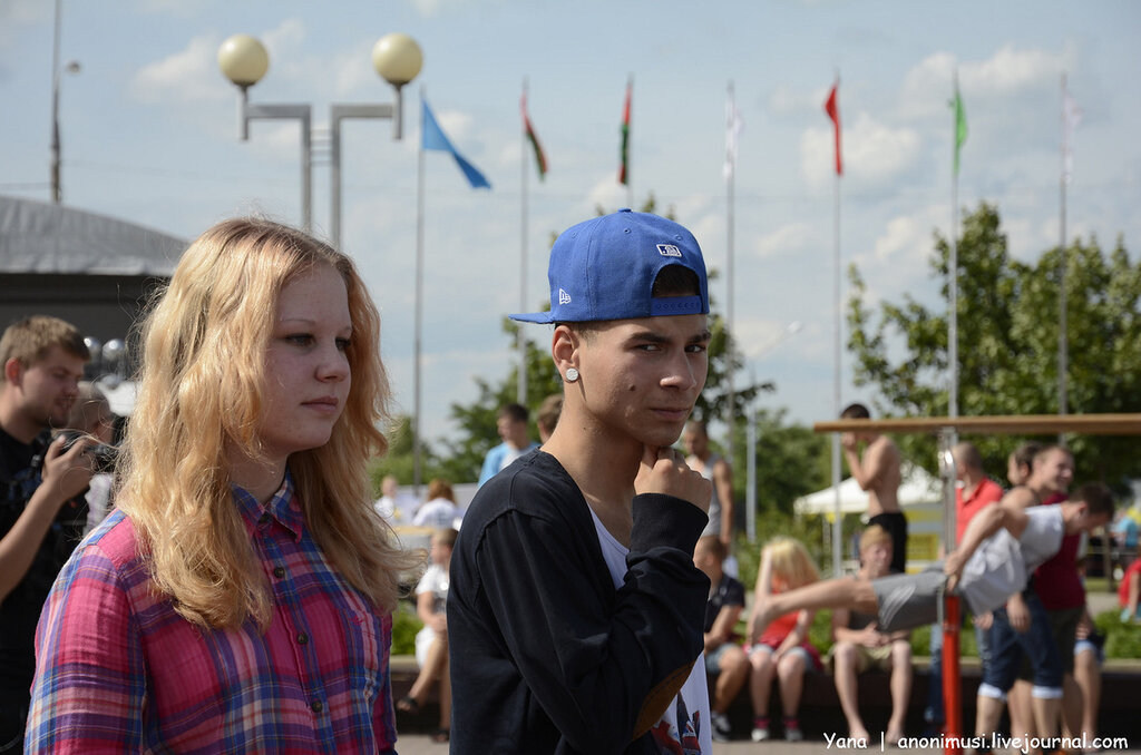 День молодежи 2014 в Гомеле