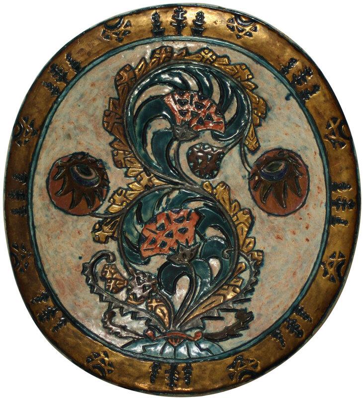 Блюдо с растительным орнаментом 1898-1899 гг.