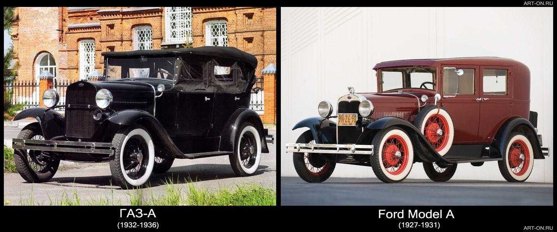 Как в СССР копировали иностранные автомобили (19 фото)