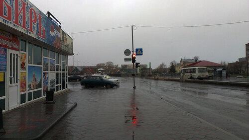 Штормовая погода 26 апреля, Аспект