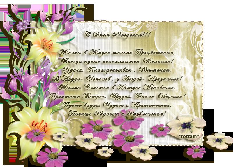 трагедии поздравление с днем рождения лилю 42 года в стихах услуги ассистента съемку