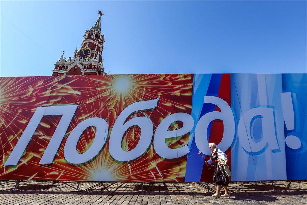 El desfile militar en la Plaza Roja de Moscú celebra la victoria sobre el nazismo 0_c2bc3_e0920815_XXXL