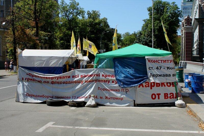 Палаточный городок пикетчиков
