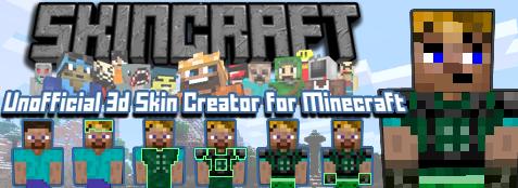 Редактор для создания скинов Minecraft