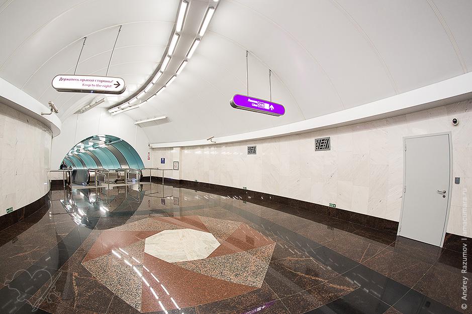 Станция метро Спортивная-2