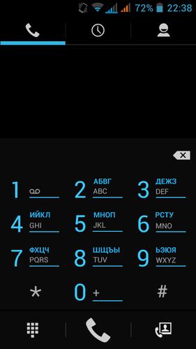 Звонилка