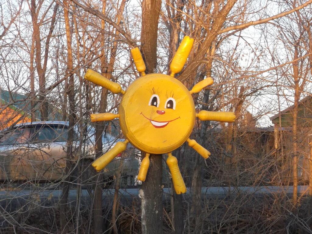 Солнышко из подручного материала