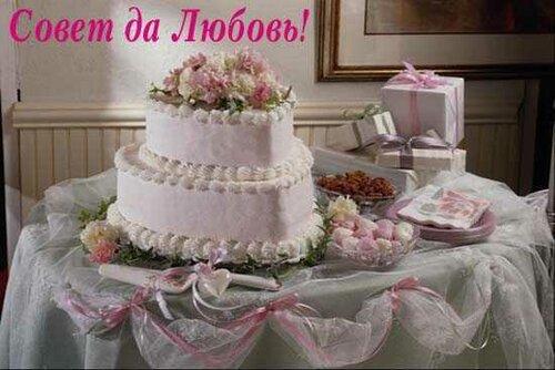 http://img-fotki.yandex.ru/get/9764/97761520.255/0_85be3_4309862b_L.jpg