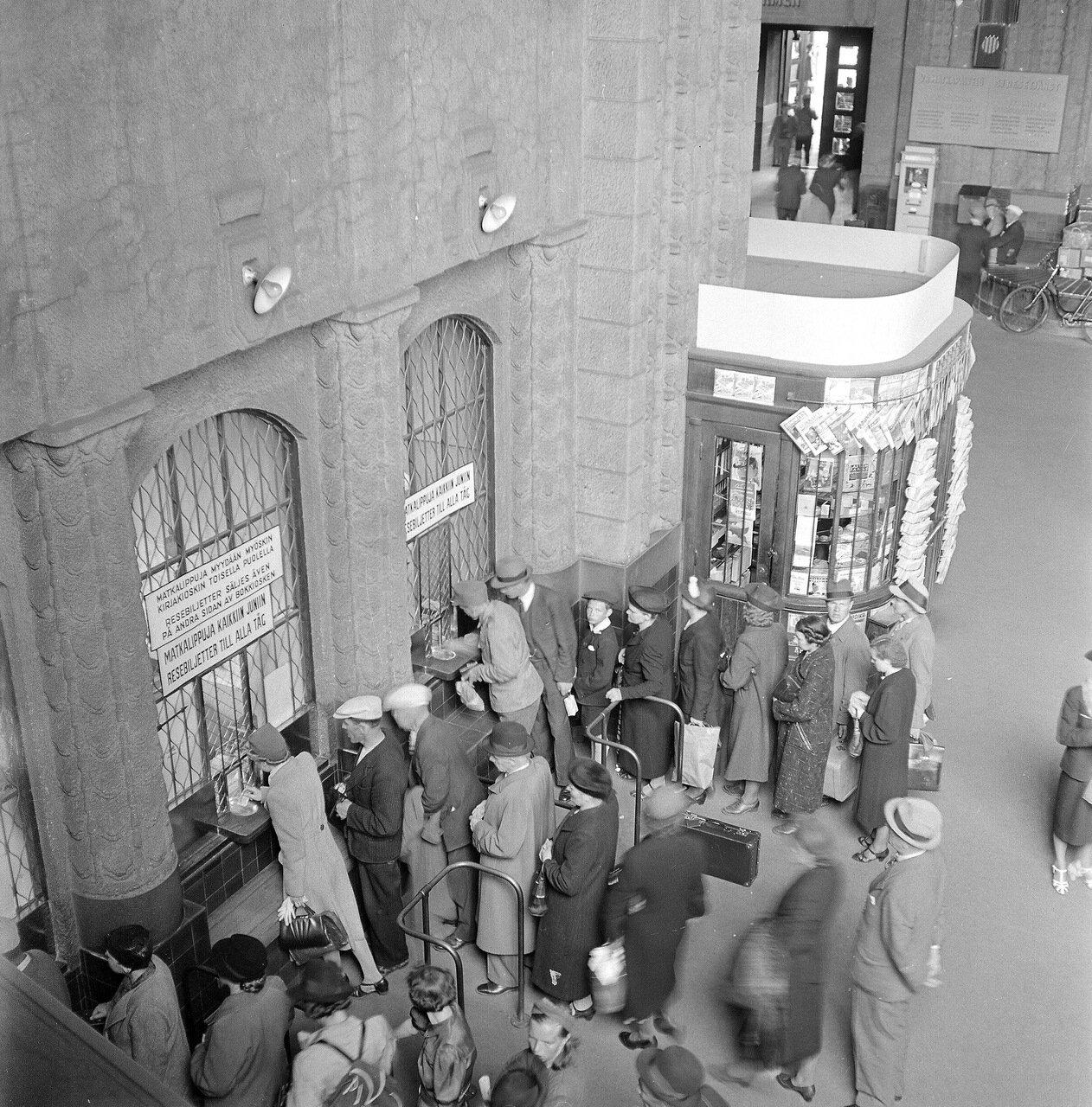 1941. 20 июня. Центральный вокзал. Железнодорожные кассы