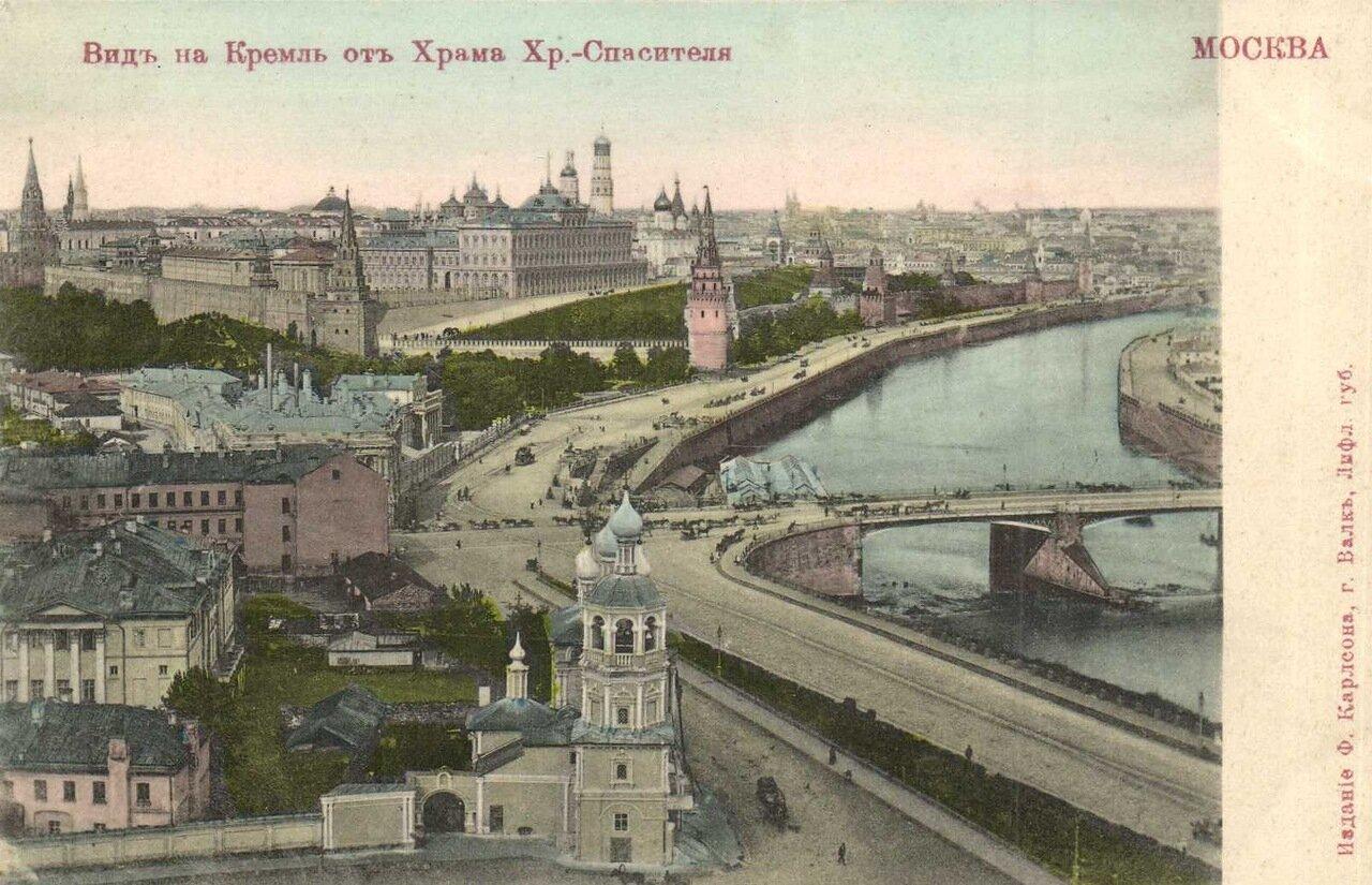 Кремль. Вид на Кремль от Храма Христа Спасителя