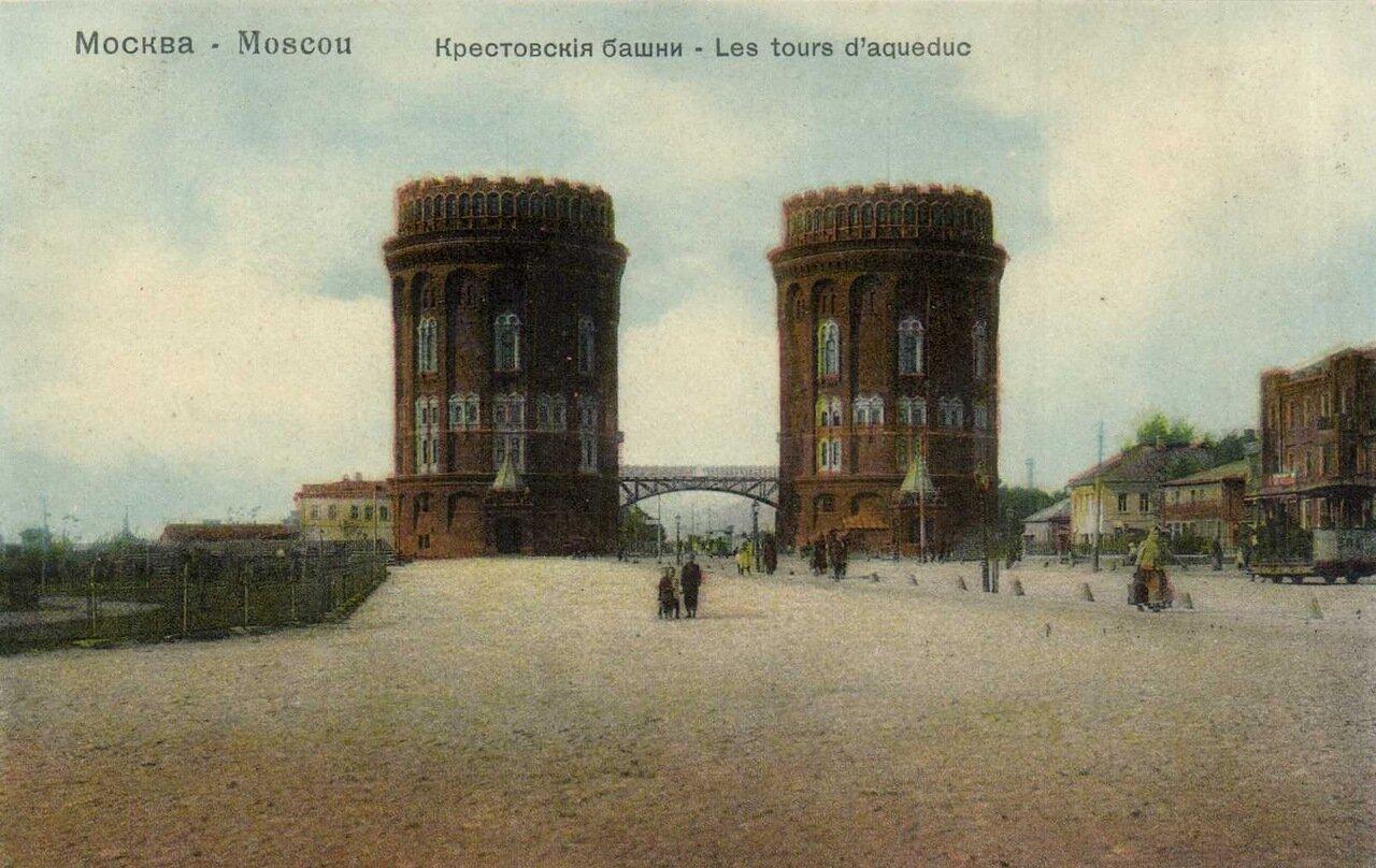 Водопроводные башни на Крестовской заставе