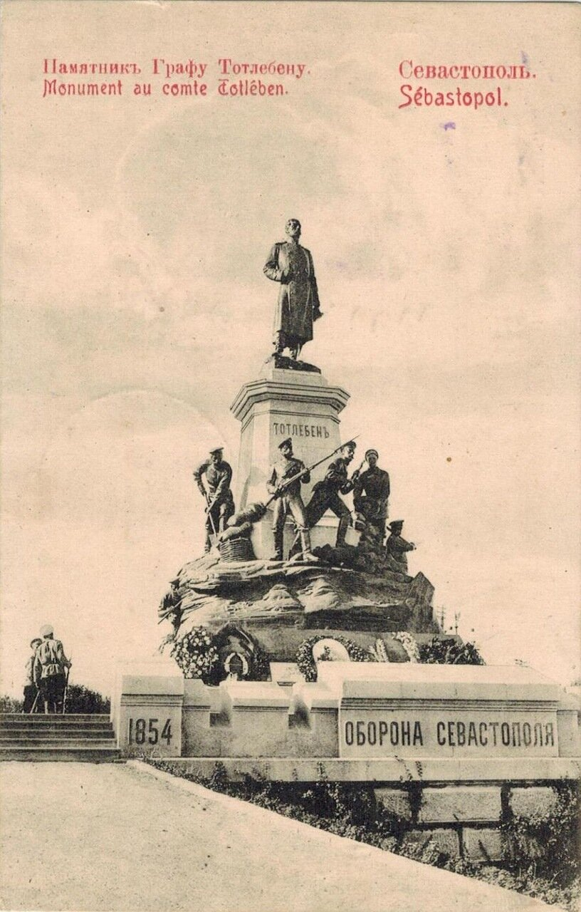 Памятник Тотлебену