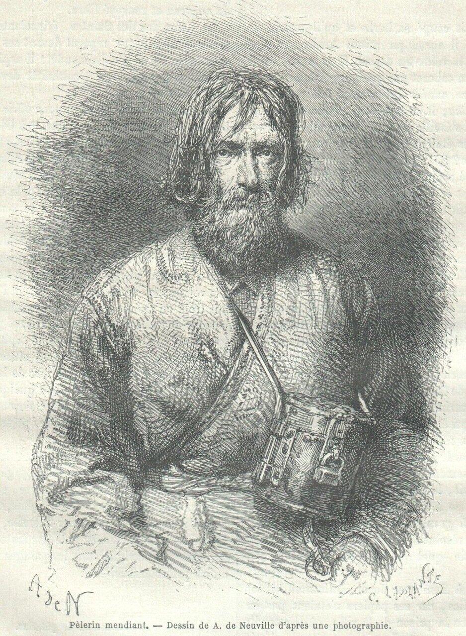1872. Нищий пилигрим