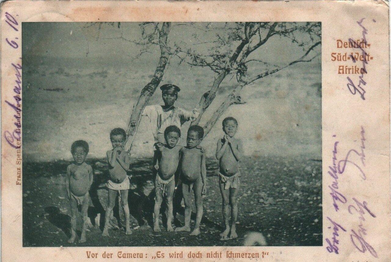 1905. Негритята из немецкой Юго-Западной Африки