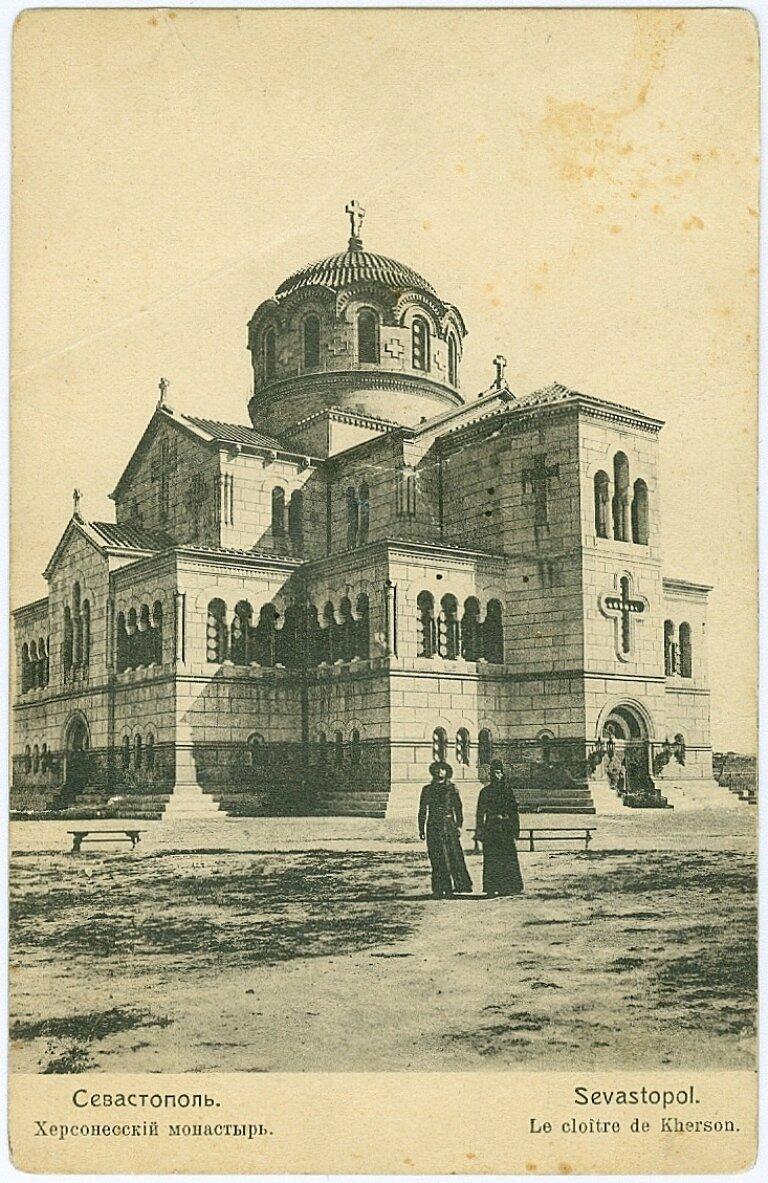 Окрестности Севастополя. Херсонесский монастырь