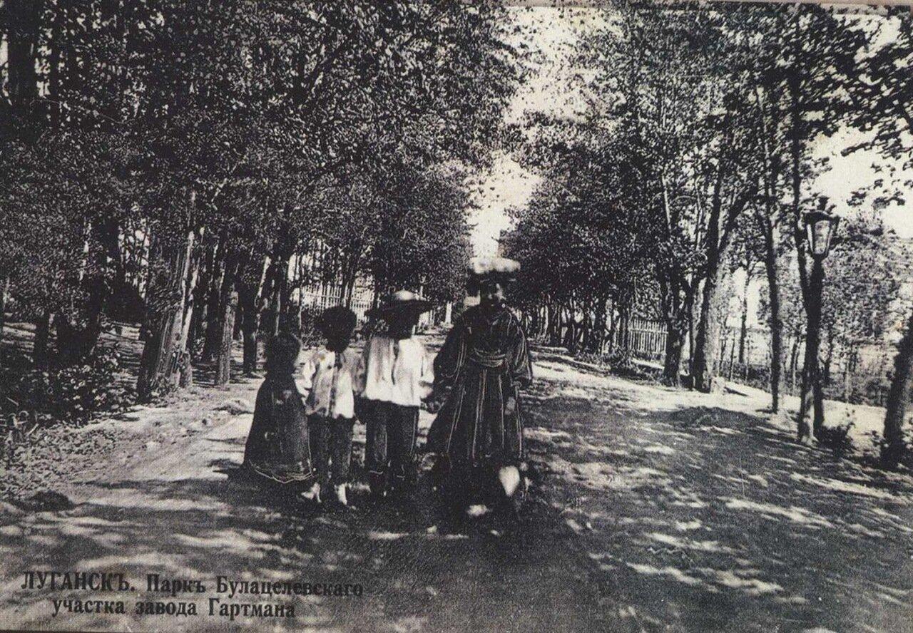 Парк Булацелевского участка завода Гартмана