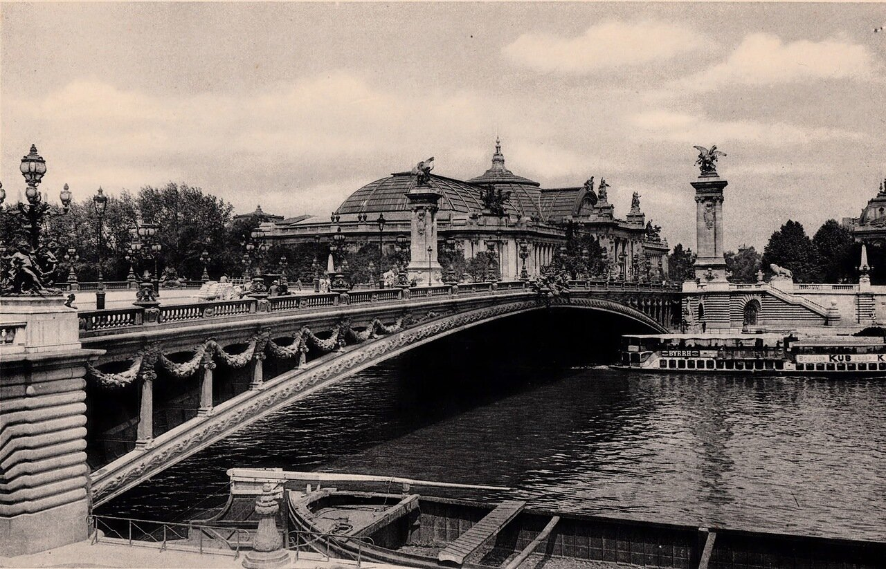 1910-е. Мост Александра III и Большой дворец