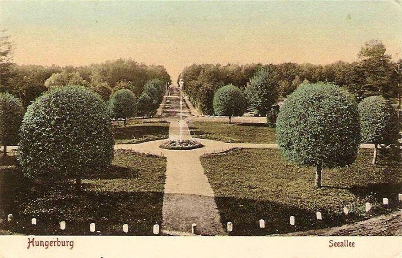 Светлый парк