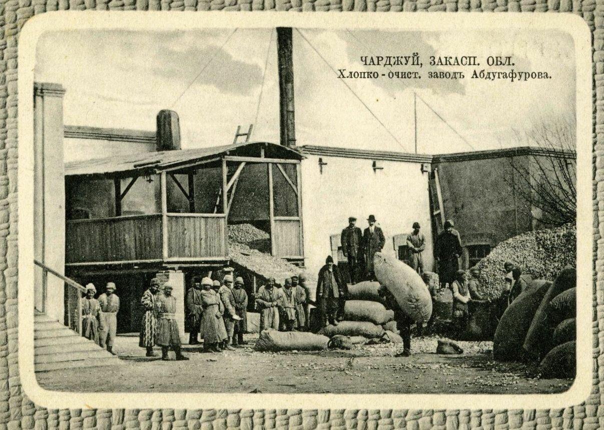 Хлопко-очистной завод