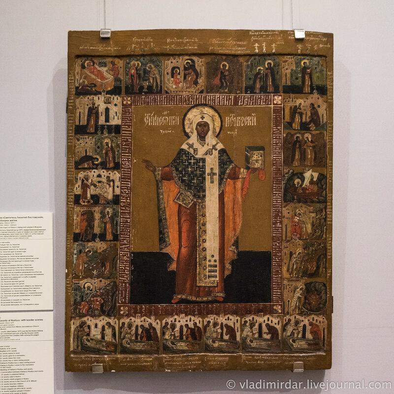 Икона «Святитель Леонтий Ростовский», с клеймами жития. Муром. Около 1677 г.