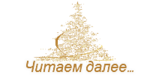 https://img-fotki.yandex.ru/get/9765/100773997.83c/0_fad39_b7a18de_S