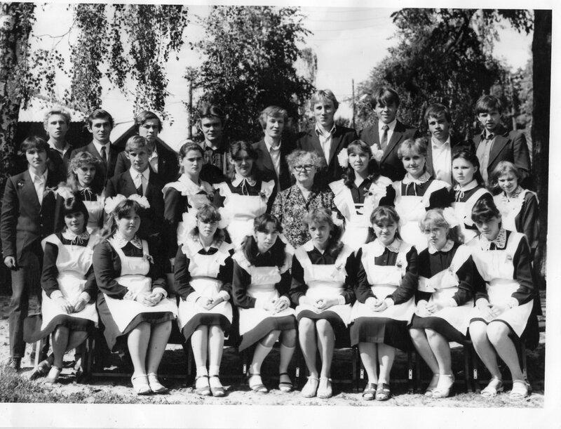 1984 г.