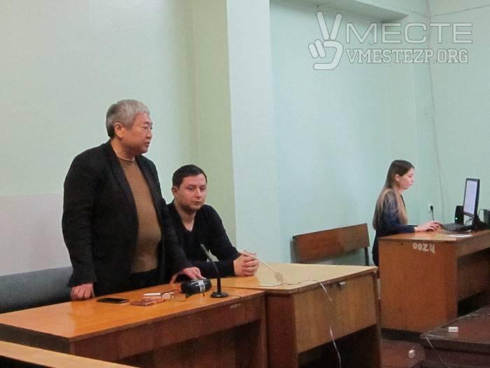 В Запорожье назначили дату суда над директором титано-магниевого комбината