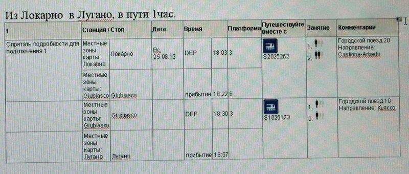 http://img-fotki.yandex.ru/get/9765/136029278.40/0_e5f61_1d601588_XL.jpg