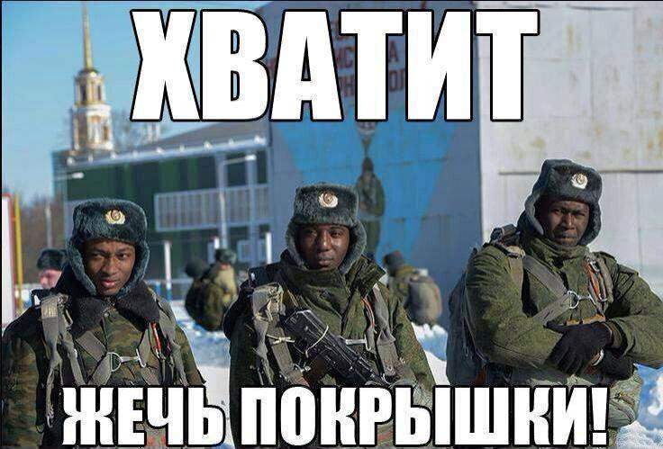 """Обращение """"Беркута"""" к революционному майдану"""