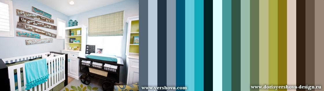 Цветовая палитра для дизайна. Синие, бирюзовые, зеленые и бежевые тона и оттенки