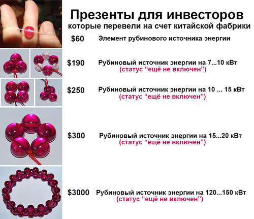 http://img-fotki.yandex.ru/get/9765/158289418.109/0_d0c39_329e35a7_L.jpg