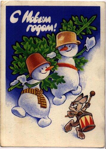 1981 Четвериков В (Снеговики).jpg
