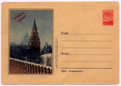 1956 Кремль.jpg