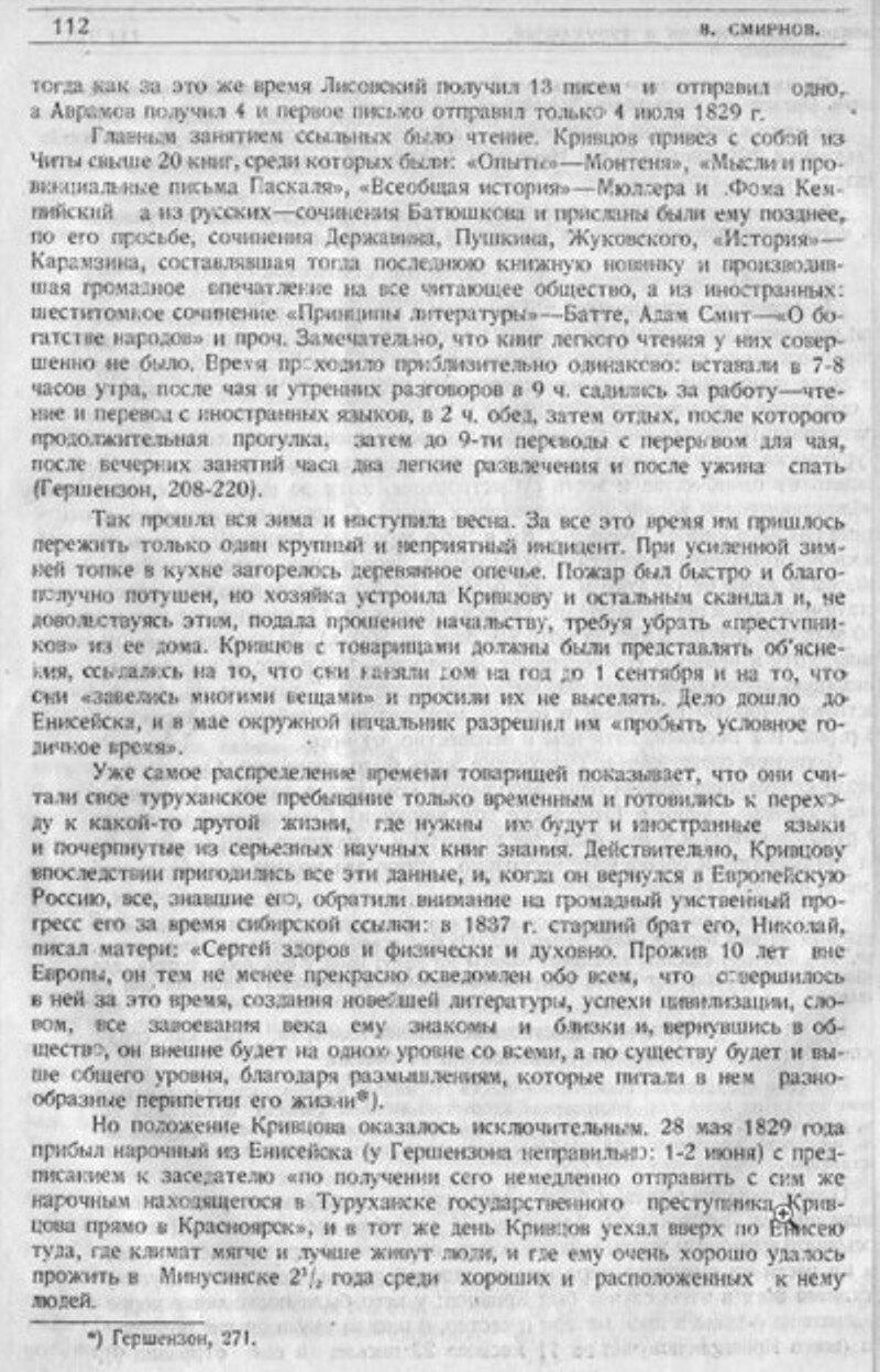 https://img-fotki.yandex.ru/get/9765/199368979.ca/0_21a29f_35cad50e_XXXL.jpg