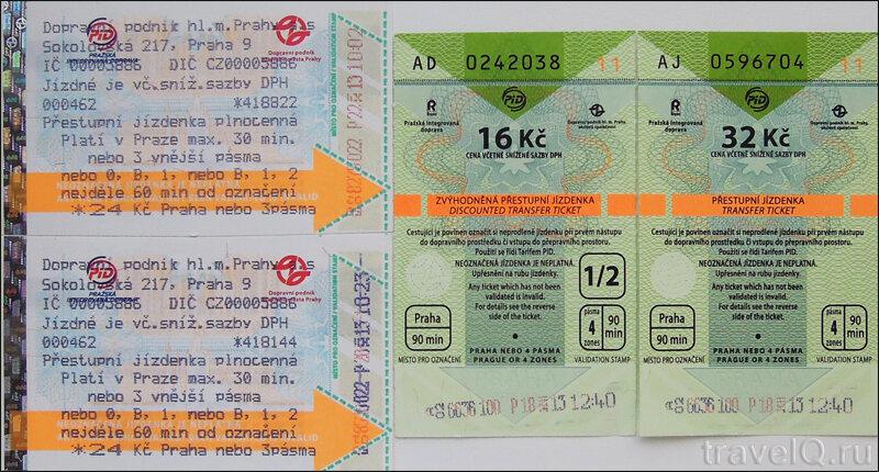 Билет на общественный