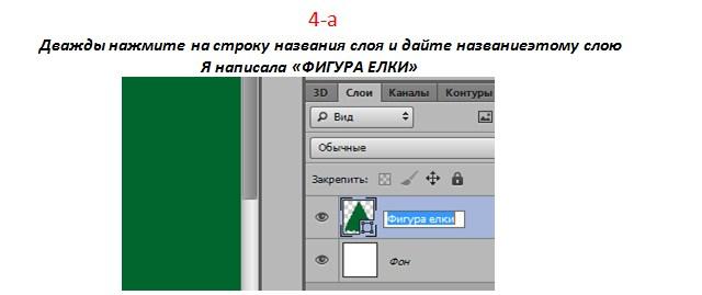 https://img-fotki.yandex.ru/get/9765/231007242.1b/0_11517f_e5871c19_orig