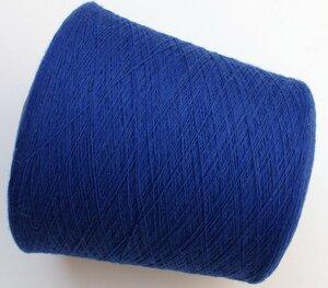 2706 Lambswool Ярко синий.JPG
