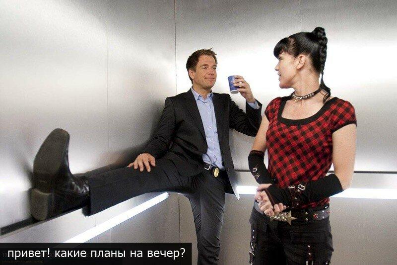 Что делать, если ты застрял в лифте с незнакомой девушкой?