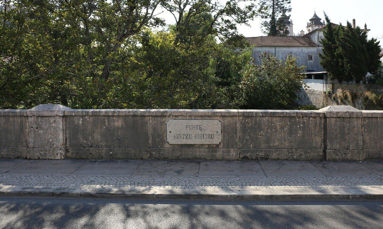 Leiria. Hintze Ribeiro Bridge (Ponte Hintze Ribeiro)