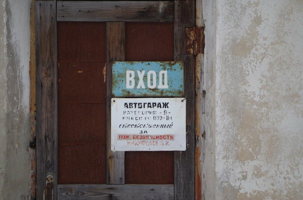 http://img-fotki.yandex.ru/get/9765/2820153.23/0_d9e99_92142a3a_XXL.jpg