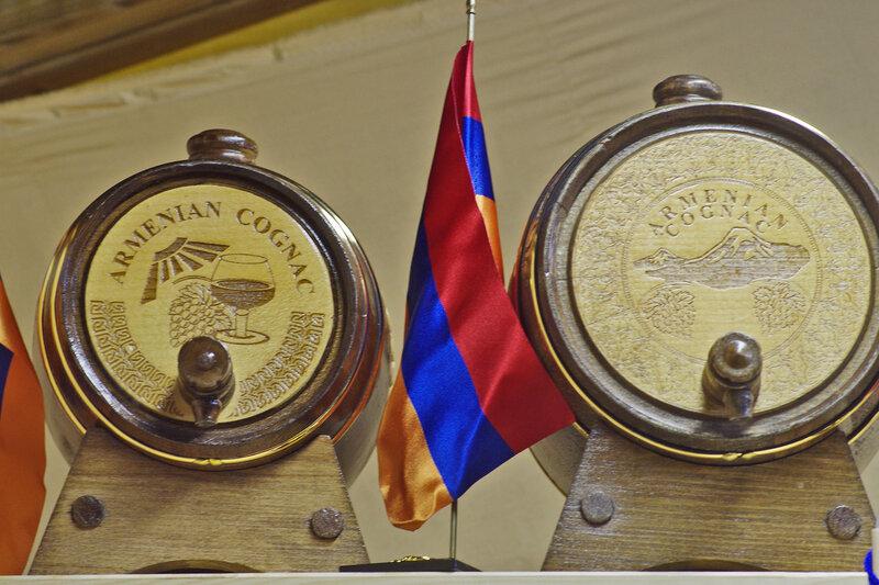 Армянская ярмарка