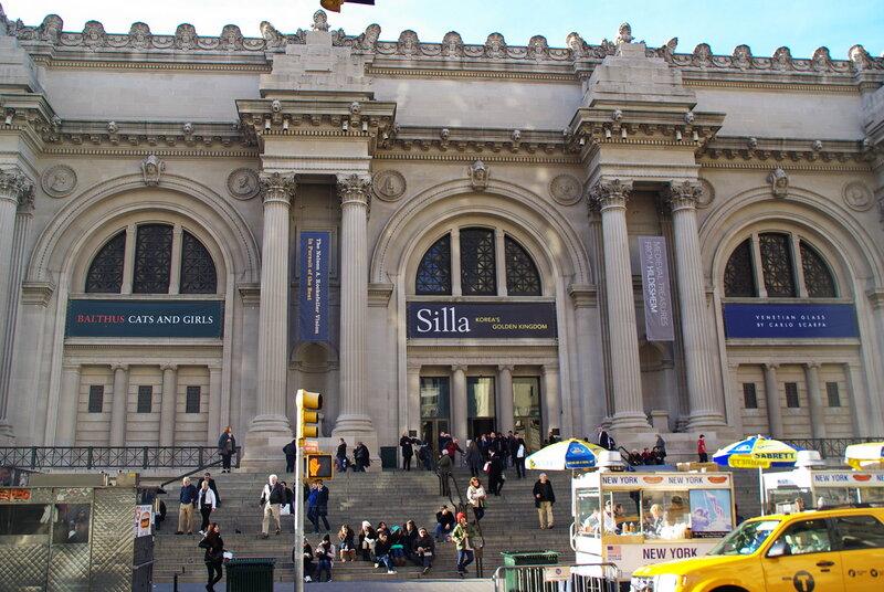Два музея Нью-Йорка
