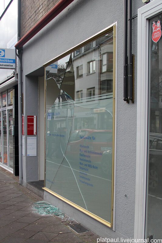 взрыв в Ойскирхен
