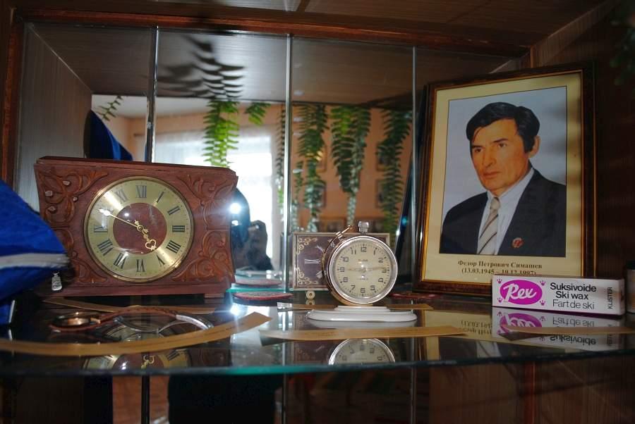 Музей олимпийского чемпиона Федора Симашева