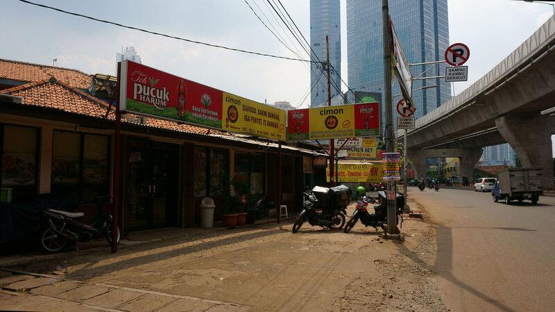 Что посмотреть в Джакарте?