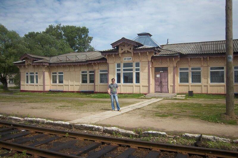 Россия, станция Красный Холм