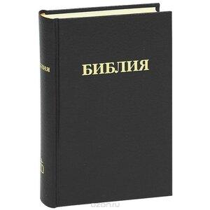 https://img-fotki.yandex.ru/get/9765/48896407.36/0_106954_dea2b122_M.jpg