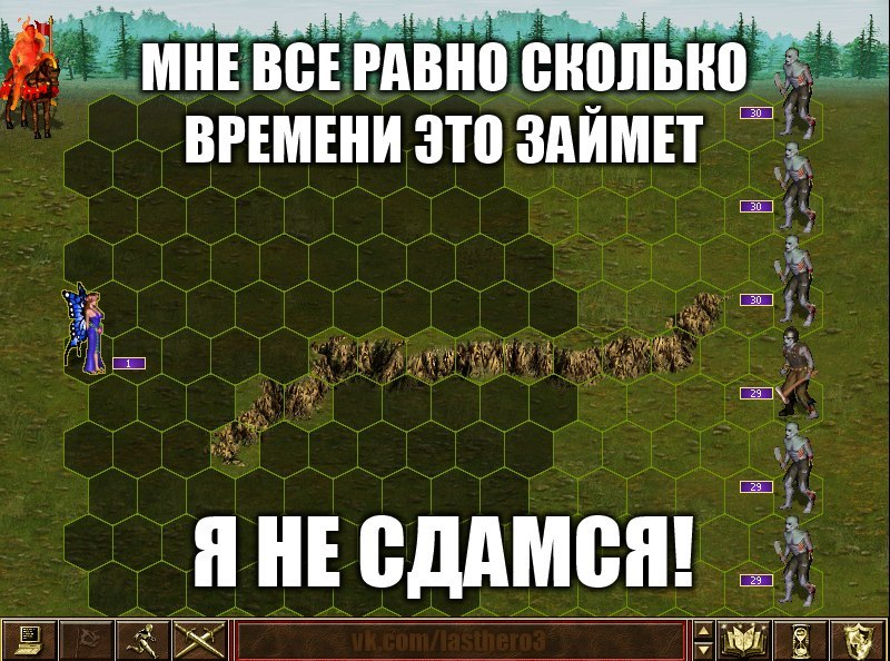 герои.jpg