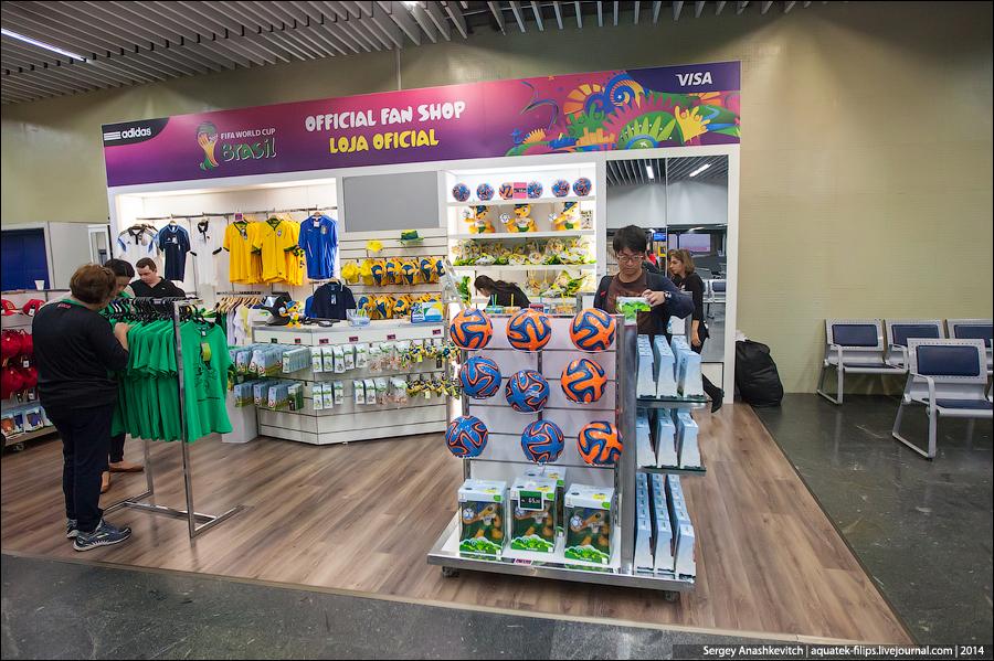 Из Москвы в Бразилию на футбол