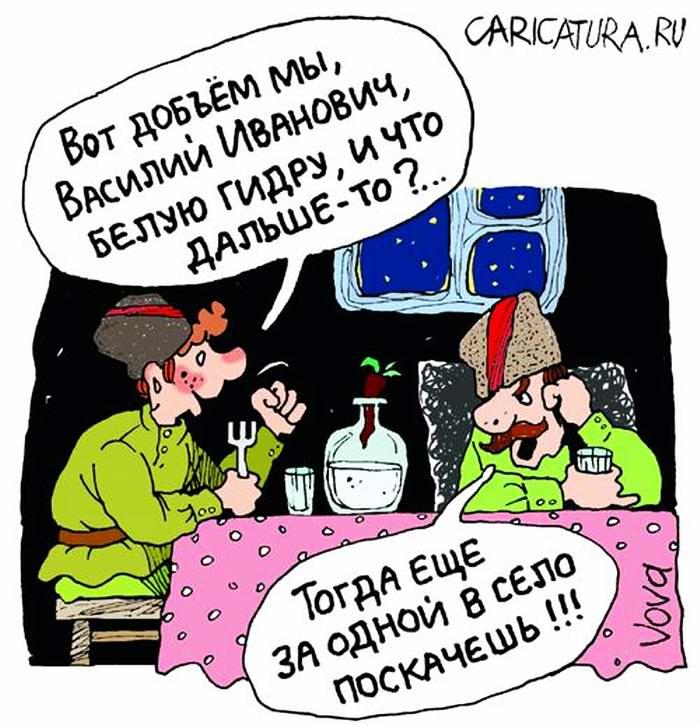 Белая Гидра - Владимир Иванов
